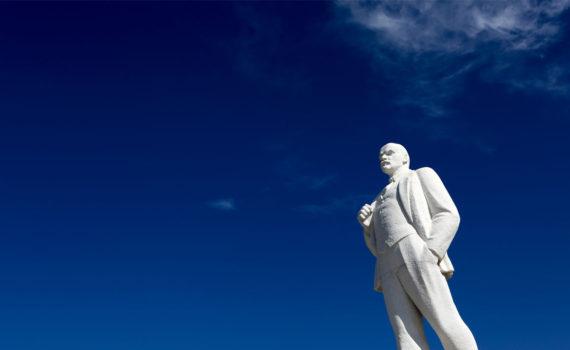 Statue of Vladimir Lenin 2a