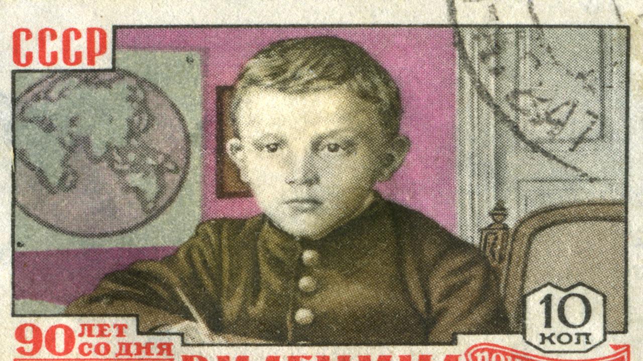communist child 2